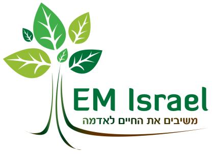emisrael